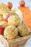 Fresh Apple Muffins with Toffee Topping bring back fond childhood memories of Halloween and toffee apple treats. | homemadeandyummy.com