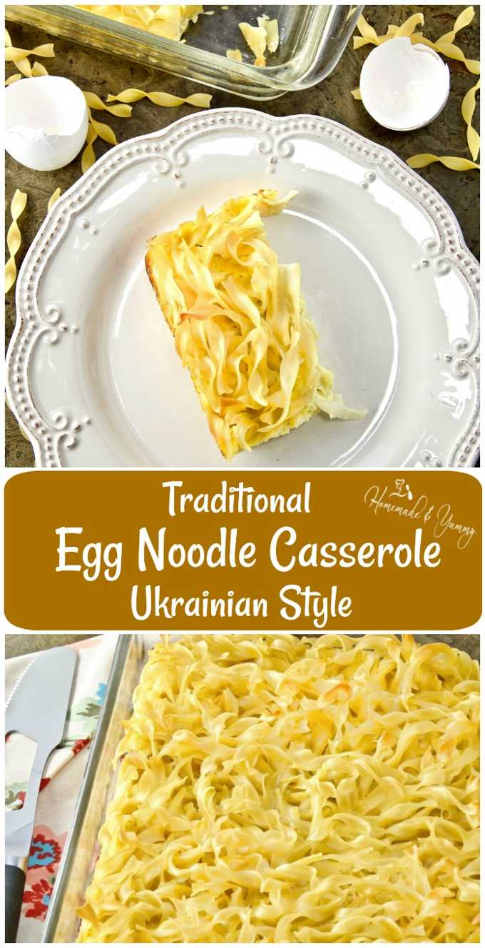 Traditional Egg Noodle Casserole Ukrainian Style long pin image.